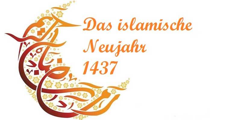 Das islamische Neujahr: kein Feiertag, sondern ein Gedenktag
