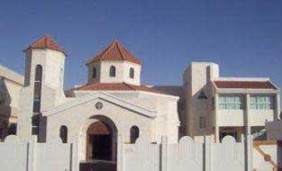 Armenisch-Apostolische Kirche in Sharjah