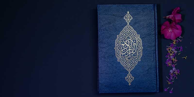 IGP Blog: Anerkennung von Islamischen Feiertagen