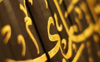 """Islam, Politik und der sogenannte """"Islamismus"""""""