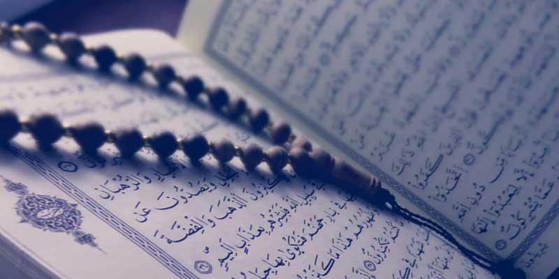 IGP Blog: Ramadanbotschaft 2020