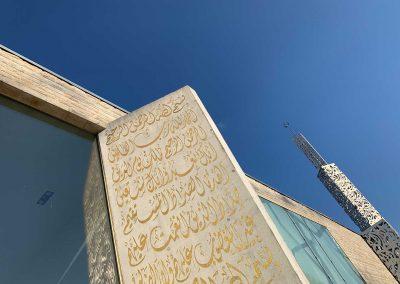 Moschee Penzberg Außenansicht