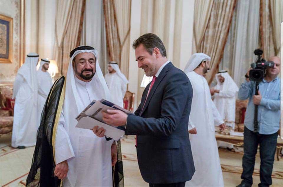 Imam Idriz mi Sultan al-Qasimi