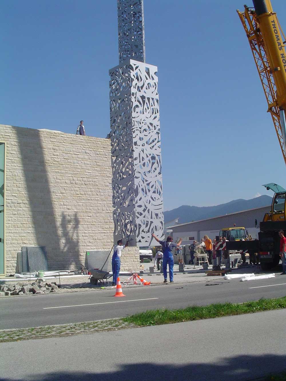 IGP Blog: Bau Moschee Penzberg