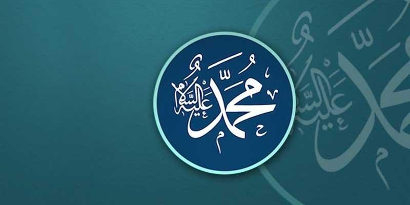 """Wie sollen wir mit """"Muhammed-Karikaturen"""" umgehen"""